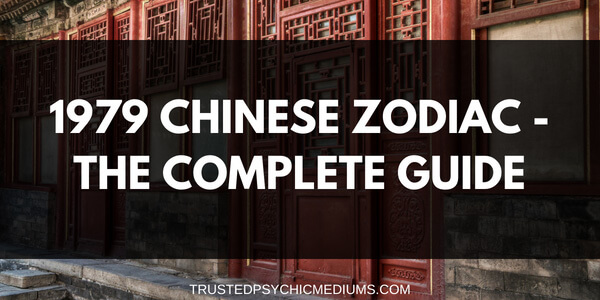 1979 Chinese Zodiac – The Year of the Goat