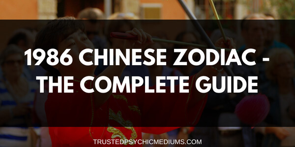 1986 Chinese Zodiac – The Year of the Tiger