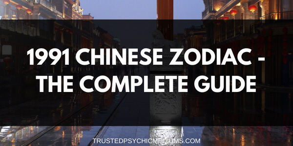 1991 Chinese Zodiac – The Year of the Goat