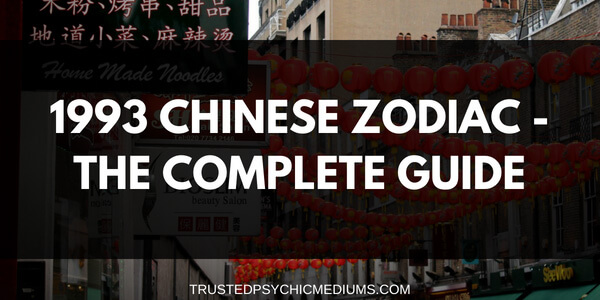 1993 Chinese Zodiac – The Year of the Rooster