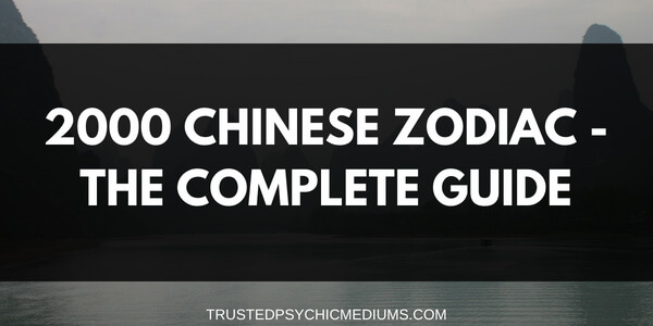 2000 Chinese Zodiac – The Year of the Dragon
