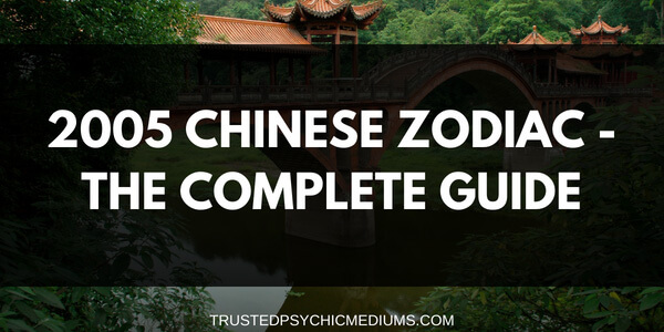 2005 Chinese Zodiac – The Year of the Rooster