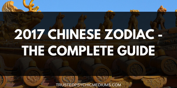2017 Chinese Zodiac – The Year of the Rooster